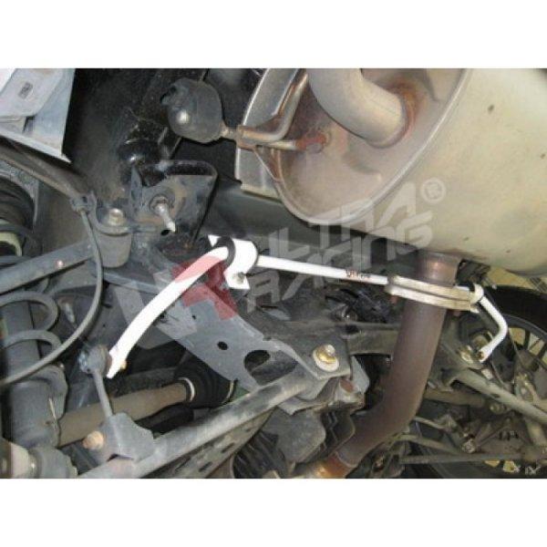 Ultra Racing Stabilisator hinten 16 mm - 05-15 Mazda MX-5 (NC) 2.0 (2WD)